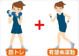 tokushu28_1_p3_1